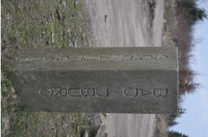 Dreiländereck-Gedenkstein